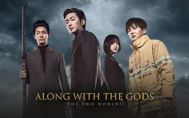 ดูAlong-with-the-Gods